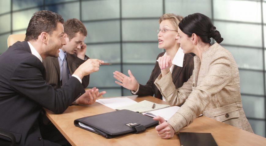 راهکارهای مدیریت تعارض در محیط کار